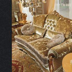 "2-х местный диван – <a href=""/catalog/myagkaya-mebel/id5147"">мягкая мебель Reggenza Luxury</a>"